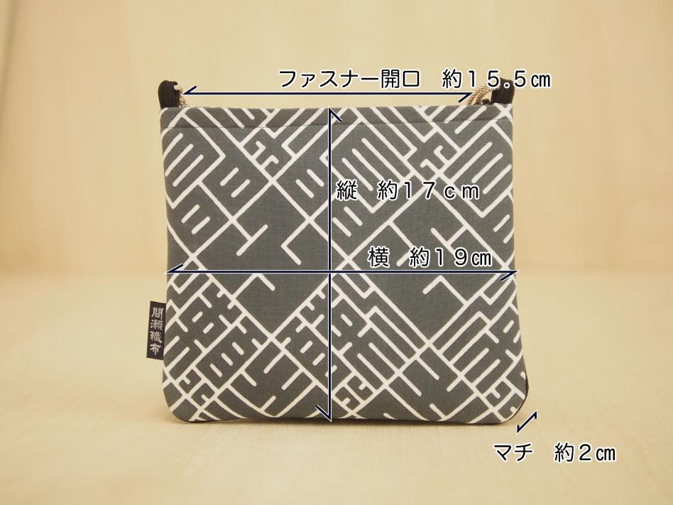 chiyokake-order01