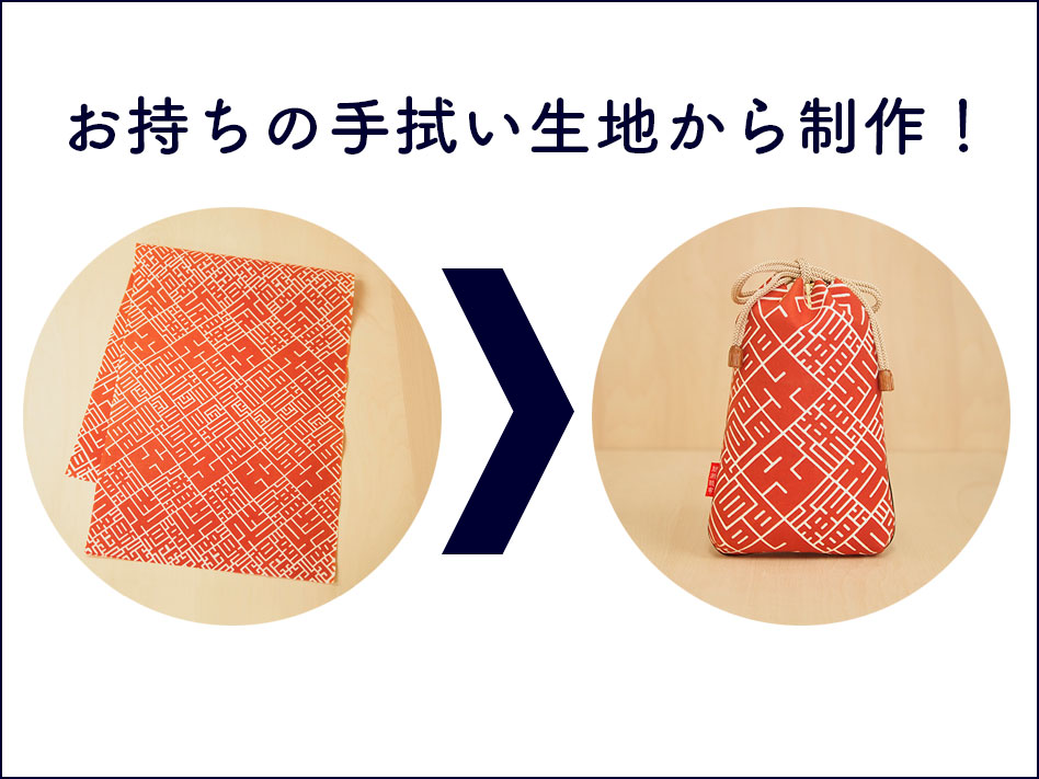 gassai-order03