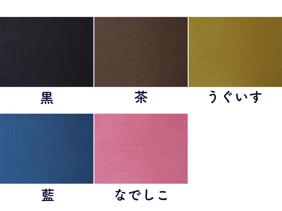 gassai-order01